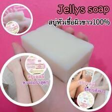 Pure Soap Whitening Skin Aging Gluta Anti Body Beauty Lightening Jellys White