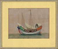 Framed Late 19th Century Gouache - Chinese Junk IV