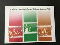 Australian Stamps 1982-12th Commonwealth Games Brisbane Mini Sheet MNH