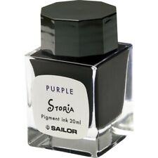 Sailor STORiA Pigment Bottle Ink for Fountain Pen 20ml Magic(Purple) 13-1006-250