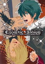 Togainu no Chi (Blood of the Reprimanded Dog) Doujinshi Gungi x Akira Egoistic B
