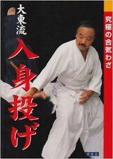 Kazuoki Sogawa Daito-ryu ultimate of Aiki Japan Technical Book Used