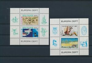 LN52319 Cyprus 1983 Europa Cept sheets MNH