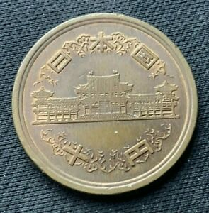 Japan 1980 - 1987  10 Yen Coin  AU    Bronze World Coin    #K1371