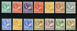 ANTIGUA King George V 1921-9 Watermark Mult Script CA Issue SG 62 to SG 80 MINT