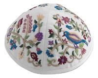 "Kippah  Yarmulke-Embroidered Kippas Emanuel israel.""The birds"" Colorful 21cm"