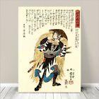 "Vintage Japanese SAMURAI Warrior Art CANVAS PRINT 32x24""~ Kuniyoshi #218"