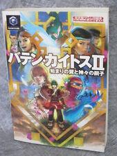 BATEN KAITOS II 2 Hajimari no Tsubasa Guide Book Game Cube MC67*