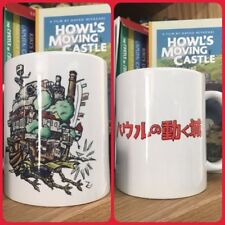 Howl's Moving Castle Sketch Mug - Studio Ghibli Miyazaki ハウルの動く城 Coffee Cup