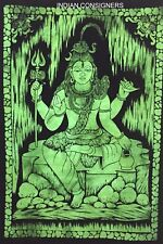 Shiv Hippie Indian Hindu God Shiva Tapestry Door Wall Hanging Lord Cotton Poster