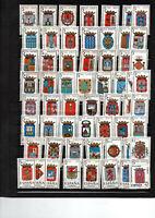 220 timbres Espagne neufs ** avec bonnes séries