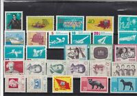 Germany DDR mounted mint Stamps Ref 14785