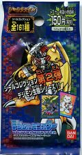 New & Sealed Japanese Digimon 12 Card Mini Sticker Pack 1999