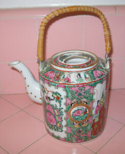 Vintage Rose Medallion Teapot Hong Kong Rattan Handle Gold Trim Star