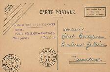 CARTE POSTALE MADAGASCAR POSTE AERIENNE TANANARIVE TAXE PERCU / TAMATAVE 1944