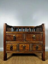 15.2'' Chinese Antique Wood cabinet natural Yellow rosewood cabinet