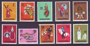 Singapore 1968 SC 86-95 MH Set Local Dances