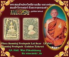 1Rare!Somdej Prokpoh Gold Takrut LP Pae Wat Pikulthong gold casing Thai Amulet