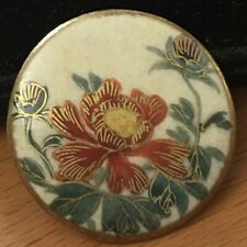 Vintage Satsuma Floral Button