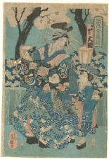 Guaranteed Genuine Original Japanese Woodblock Print Yoshimori Courtesan