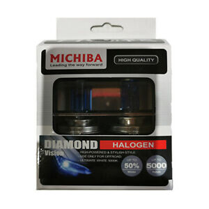 Michiba H1 12v 55w 5000K Diamond Vision Bulbs (White)