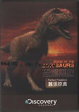 Discovery Channel: Clash of the Dinosaurs - Perfect Predators TAIWAN DVD ENGLISH