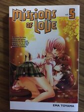 Mission of Love Vol. 5-Paperback – October 22, 2013 -by Ema Toyama (Author)