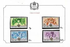 1977 THE QUEENS SILVER JUBILEE BAHAMAS SET OF 4 STAMPS