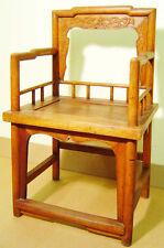 Antique Chinese Arm Chair (3062) , (Rose Chair), Circa 1800-1849