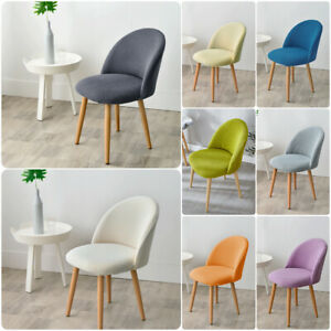 Set of 1/2 Dining Chair Seat Covers Stretch Elastic Jacquard Fabric Slipcovers