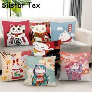 Silstar Tex Lucky Cat Decorative Pillowcase Bring Good Luck Cushion Cover Home