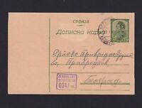 GERMANY 1943, German Occupation, WWII, Serbia, Censored stationary postcard