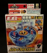 Beyblade A-109 Takara 2003 * Flame Pegasus * Brand New Sealed Box * US SELLER