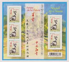 NOUVEL AN CHINOIS série complète des 12 feuilles de 2005 à 2016 TIMBRES NEUFS