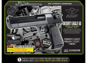 [ACADEMY] 17217 Desert Eagle 50 Spring Power Airsoft 6mm BBGun
