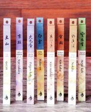 Shoyeido, Japan, Daily Incense, verschiedene Sorten und Gewichte