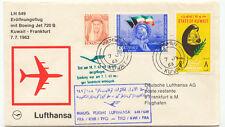 """2415 KUWAIT 1963 First Flight Lufthansa Boeing 720B """"KUWAIT - FRANKFORT"""", R!"""