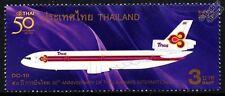 THAI AIRWAYS Douglas DC-10 Jet Airliner Aircraft Stamp