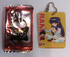 Ranma 1/2 Hanging card - Shampoo - Version yellow - fastner - mascotte - keyring