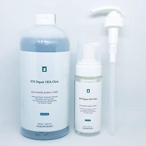 TOSOWOONG SOS Repair CICA Clinic Blue Marine Bubble Toner 1000ml K-Beauty