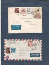 Briefmarken aus Japan mit Bedarfsbrief