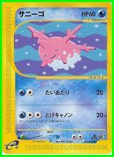 "Carte Pokemon Card Japanese "" CORAYON CORSOLA "" Expedition HP 60 15/128"