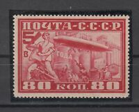 BE5750/ RUSSIA – ZEPPELIN – MI # 391A MINT MH – CV 120 $