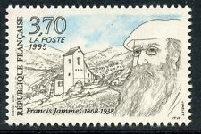 STAMP / TIMBRE FRANCE NEUF N° 2983 ** FRANCIS JAMMES / CELEBRITE