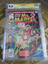 1977 Marvel Comics Ms Marvel #1 CGC 9.6 SS Signed by John Romita & Gerry Conway