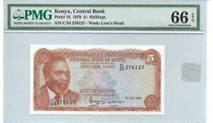 Kenya 1978 5 Shillings P15 PMG 66 EPQ - Scarce in gem grade