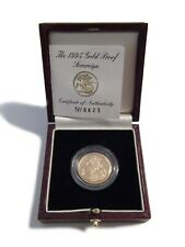 Pre-Owned 1995 Full Sovereign 22ct Gold Coin. Queen Elizabeth II