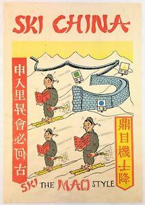 """SKI CHINA"" (c.1968) *COMIC CARTOON POSTER* Cold War Skiing *MAO STYLE*- Vintage"