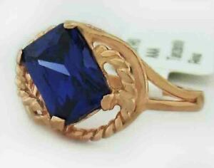 AAA  1.74 Cts TANZANITE RING 10k ROSE GOLD *** New With Tag & FREE Gift Box ***