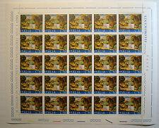 1973 ITALIA 50 lire   Salviamo Venezia   foglio intero MNH**